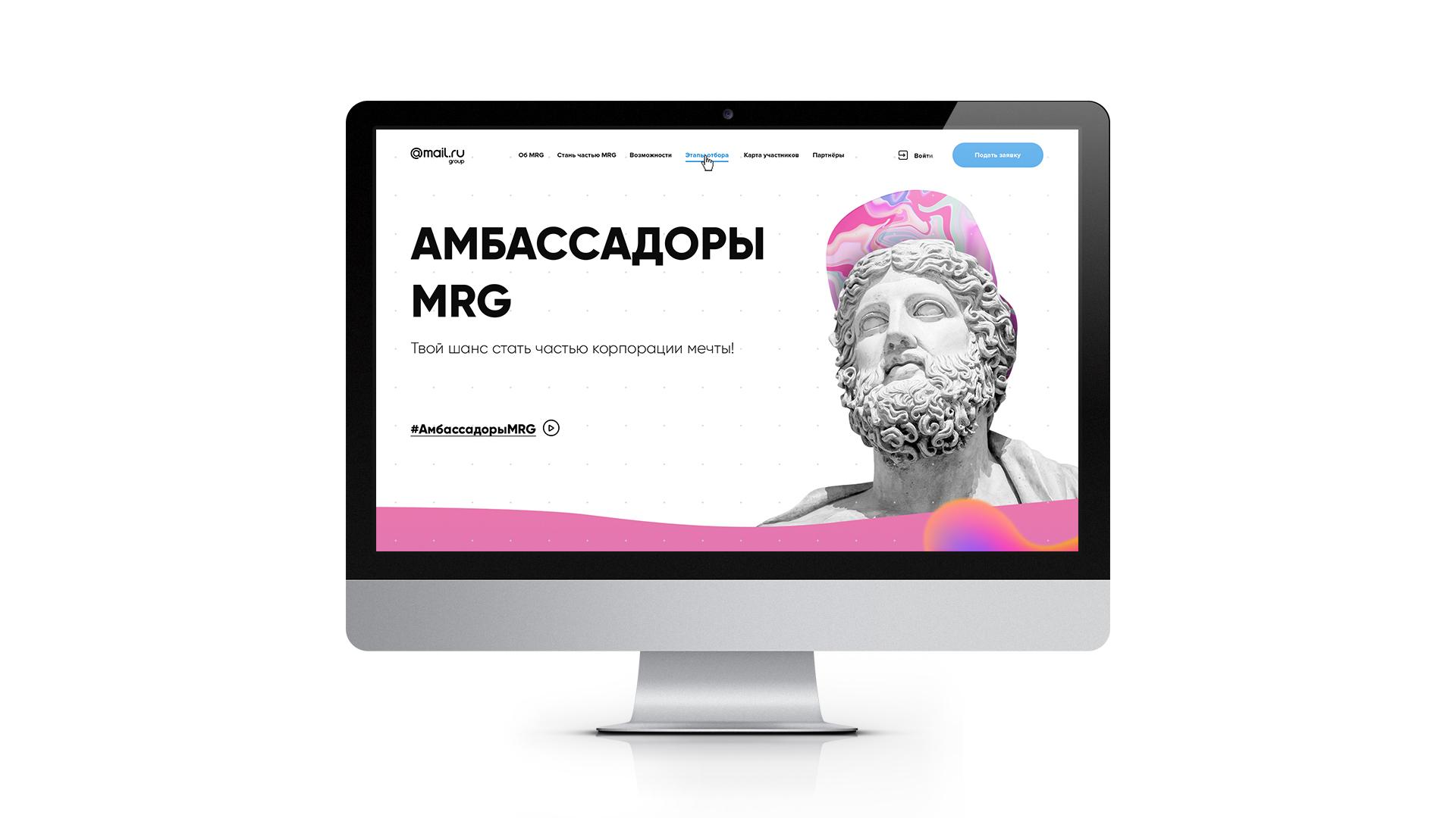 Ambassador_1