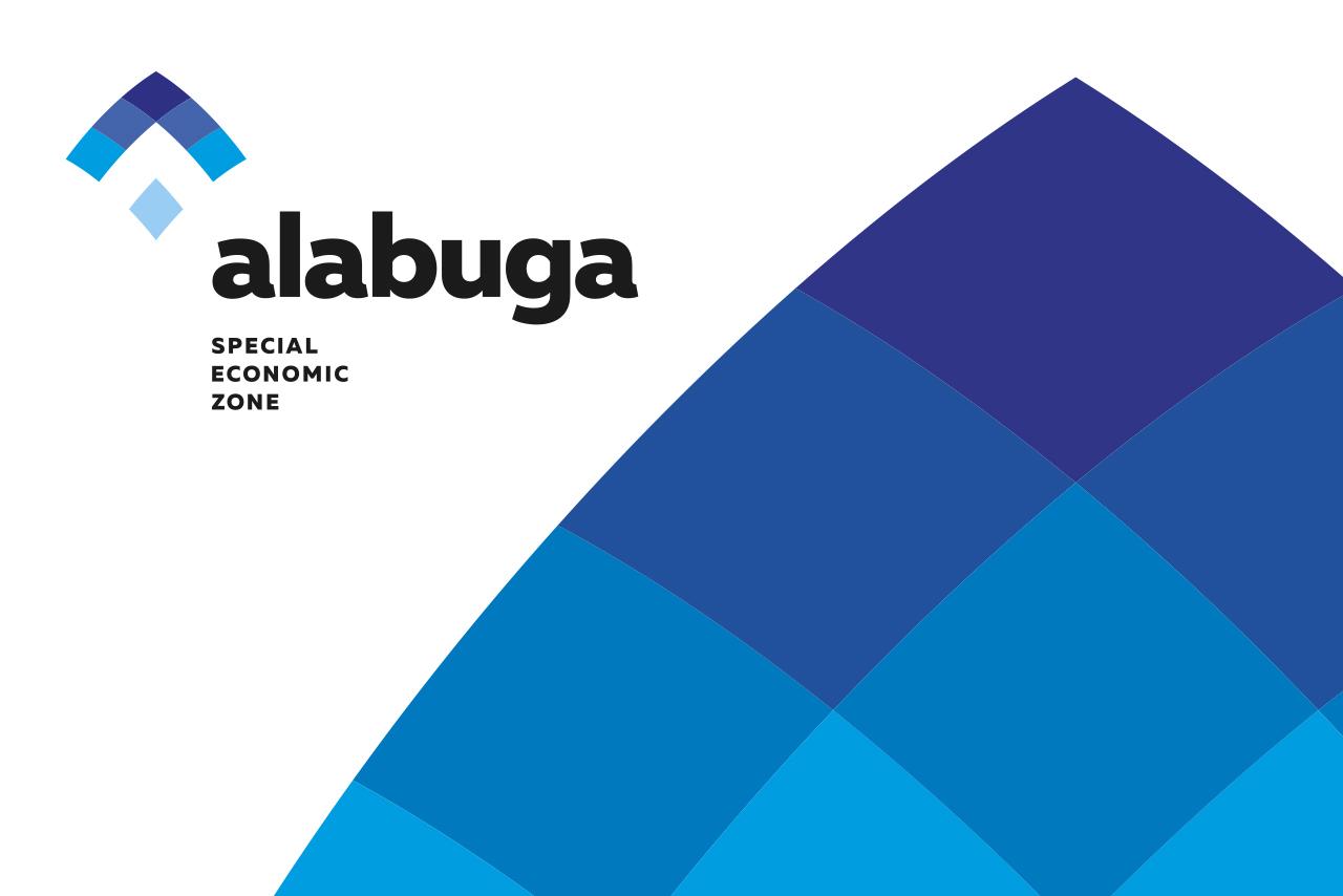Разработка презентации для Алабуга